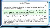Smartphone Quran Reader 1.6 freeware