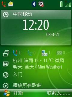 Smartphone Rinku Iconbar for WM6.1