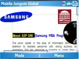 Smartphone Mobile JungUm Global v1.2
